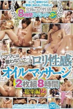 AT-117 JAV VIDEO PORN