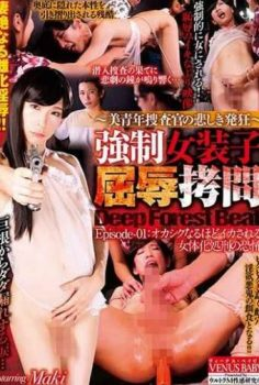 DBVB-002 JAV VIDEO PORN