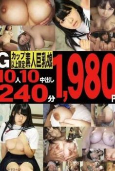 OYJ-080 JAV VIDEO PORN